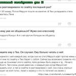 Fm курбан омаров — Самое интересное в блогах