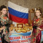 В Белгородском университете кооперации, экономики и права при поддержке департамента экономического развития региона прошёл XVI Международный студенческий фестиваль «Кулинария как искусство».