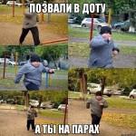 Жирный мужик танцует :D — YouTube