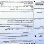 Добрый день Надежда! Сведения о задолженности абонентов являются персональными данными абонента зарегистрированного в данном домовладении.