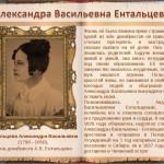Александра Григорьевна Муравьева (1804-1832)