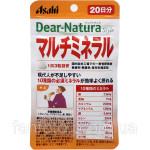Покупайте витамины для детей в магазине «Bitoki»