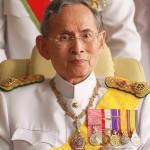 Новый Король Таиланда — с 1 декабря 2016 ⋆ Новости Паттайи