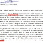 [СТВ (СУРГУТИНФОРМТВ) Новости Сургута -Общество -Не ведитесь